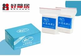 如意過濾袋 1-10 號 需封口/盒 冷泡茶袋茶包沖茶袋濾茶袋咖啡袋滷包袋包裝袋收納袋熱封袋乾燥劑泡澡包溫泉包