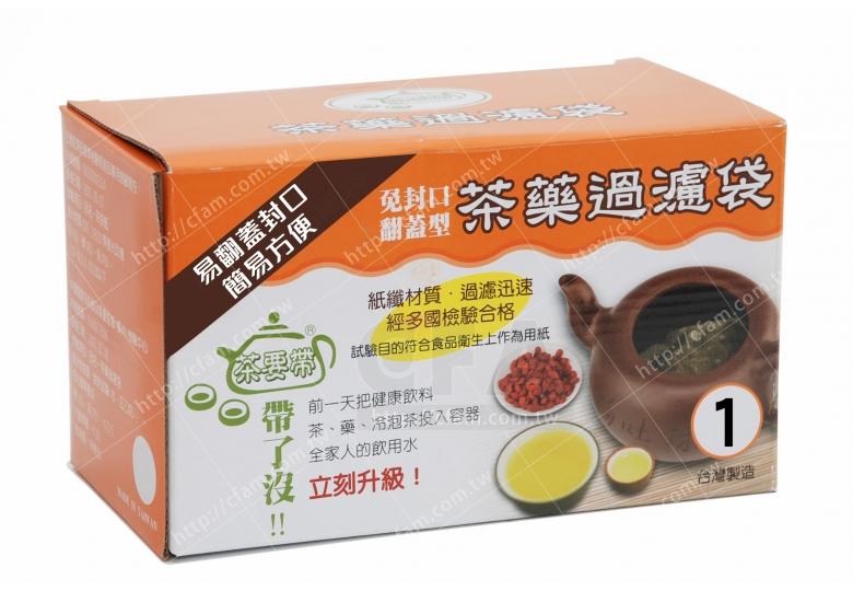 茶藥過濾袋 1-5 號 免封口/盒 戴帽式冷泡茶袋茶包袋沖茶袋濾茶袋咖啡袋滷包袋包裝袋收納袋乾燥劑泡澡包溫泉包