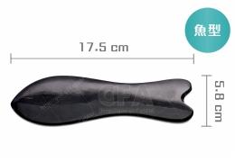 【好鄰居】刮痧板 魚型 大 帶齒/個 牛角彎狀月型魚型刮痧片 刮痧板 刮痧器 按壓推拿 暢通經絡 瘦身美容 穴位按摩紓壓