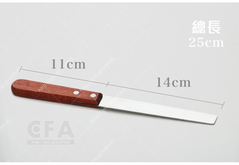 藥膏刀(大) 總長25cm
