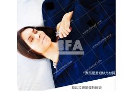 保暖抗寒 冷颼颼必備 三樂事輕巧睡袋電熱毯 插電式自動電熱毯 取暖保溫 輕便耐用 冬天必備