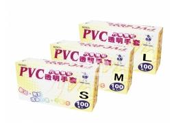 PVC顆粒手套白L/M/S 100入/盒裝 PVC內噴顆粒抽取式拋棄式一次性飲料小吃店鹹酥雞攤餐飲美容美髮寵物檢驗電子
