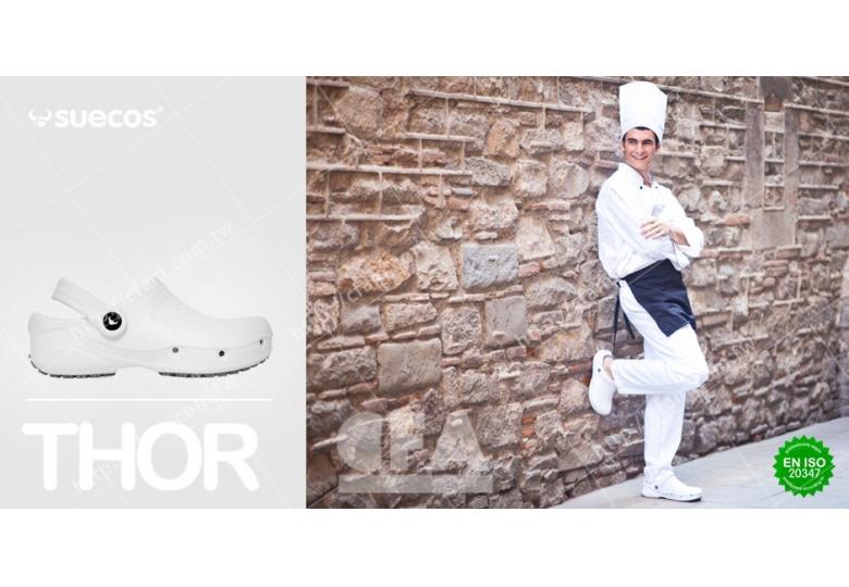 【好鄰居】瑞典包鞋 白 原2200特1800/雙 醫師鞋 護士鞋 工作鞋 廚師鞋 包鞋 防滑止滑包鞋 懶人包鞋 厚底包鞋 工作包鞋 廚師包鞋 拖鞋 防滑拖鞋