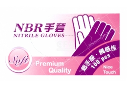 兩箱免運/NBR耐油手套紫色薄款L/M/S100入/盒nitrileNBR手套乳膠手套小吃飲料店餐飲美容美髮寵物檢驗電子