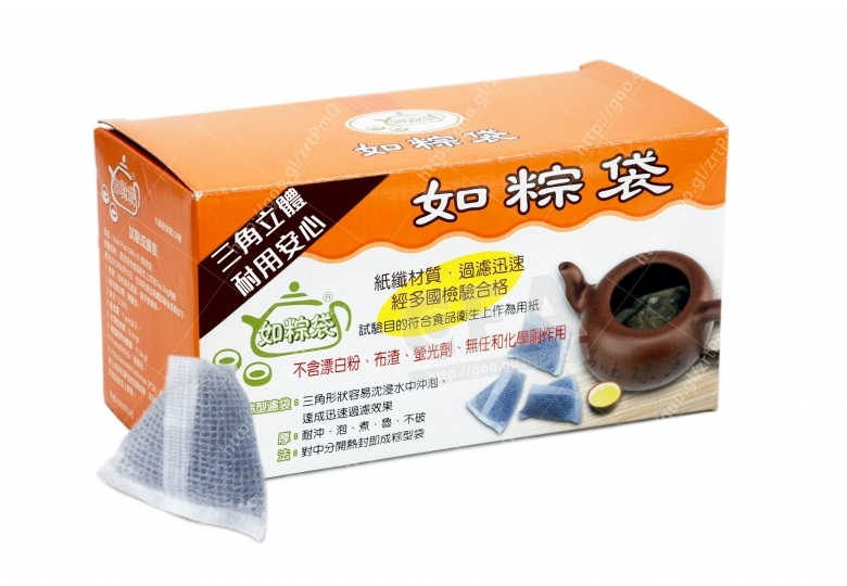 如粽袋 1-3 號 需封口/盒 粽型袋三角立體袋冷泡茶袋茶包袋沖茶袋濾茶袋咖啡袋滷包袋包裝收納袋熱封袋