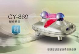 電洽另有優惠【好鄰居】TAKASIMA高島塑身精靈 CY-869/組 汽缸式搥打按摩器按摩機律動機美腿機溫熱機塑身機塑身