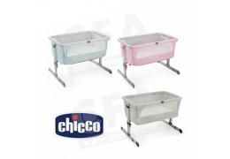 限宅配/免運【好鄰居】Chicco Next 2 Me多功能移動舒適嬰兒床 三款顏色/組 嬰兒床可六段調節明星愛用款