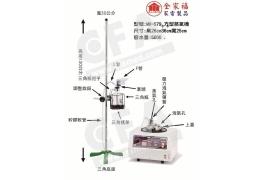 免運【好鄰居】MX-579方形蒸氣機/組