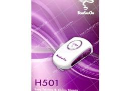 電洽有優惠/H501精靈二重奏/組BonSayOn喉振骨傳導藍芽耳機重機通訊系統防水骨導專利抗風切聲機車單車滑雪防潑水