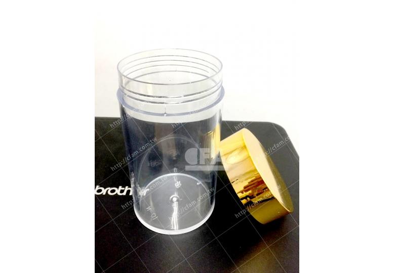 PS超硬加厚罐子/加厚約0.5cm/內徑x高7.5 x14.5 cm/個 中藥罐藥粉罐塑膠罐塑膠容器化工醫藥收納瓶瓶罐罐