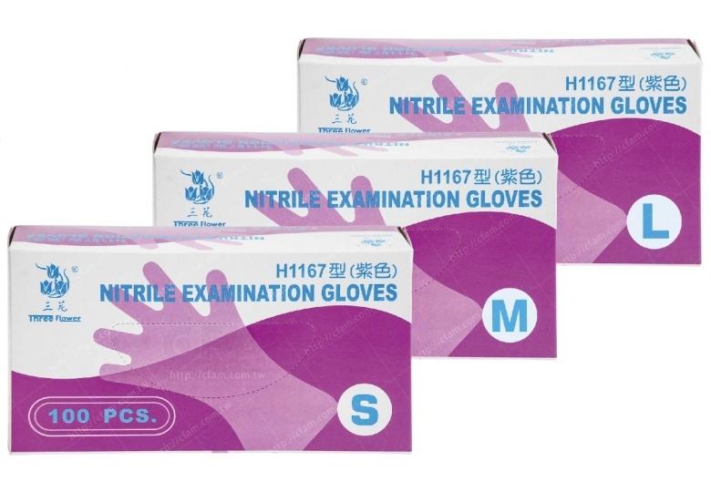 三花NBR耐油手套紫L/M/S100入/盒 H1167nitrileNBR手套乳膠手套小吃飲料店餐飲美容美髮寵物檢驗電子