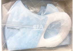 非醫用盒裝3D立體口罩藍50入/盒紙口罩拋棄式口罩三層不織布防塵口罩一次性MIT鋼印防粉塵霾害花粉空汙二手菸有害物質
